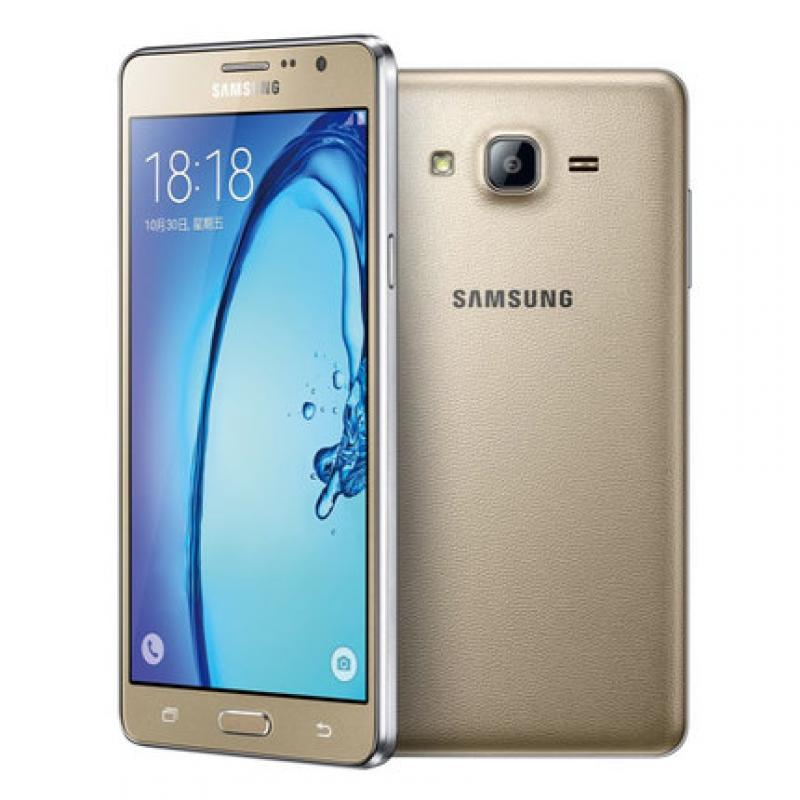 Download COMBINATION file SAMSUNG Galaxy On5 SM-G5500 build number G5500ZCU1APH1